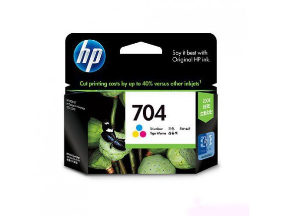 HP Cartridge 704 - Tri Color