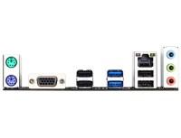 Gigabyte AMD F2A68HM-S1 Socket FM2+