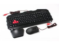 Bloody Gaming Keyboard and Mouse B2100