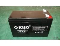 Baterai Kering / Aki Kering Kijo JS12-7 12V 7Ah