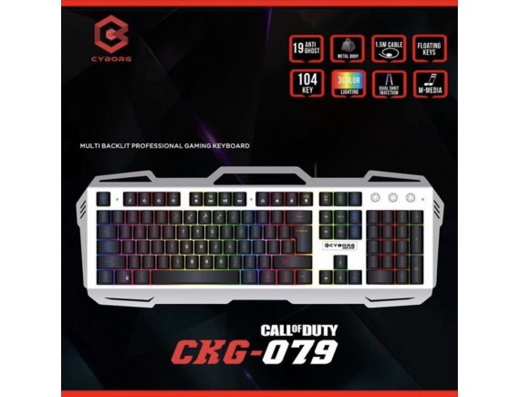 Cyborg Keyboard CKG-079  Call Of Duty RGB